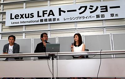第2回 Lexus LFA試乗体験イベント開催