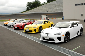 LFA Test Driving Event