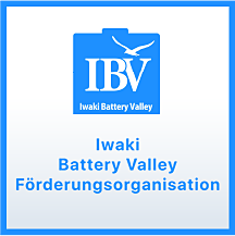 Iwaki Battery Valley Promotion Organization